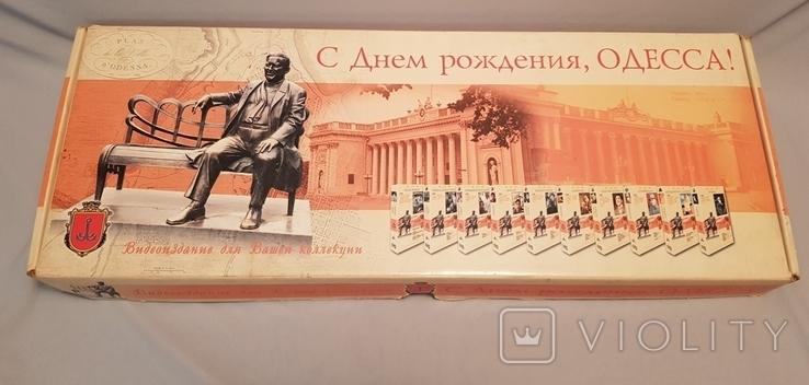 Видеоиздание для Вашей коллекции. 10 кассет. С днем рождения, Одесса., фото №2
