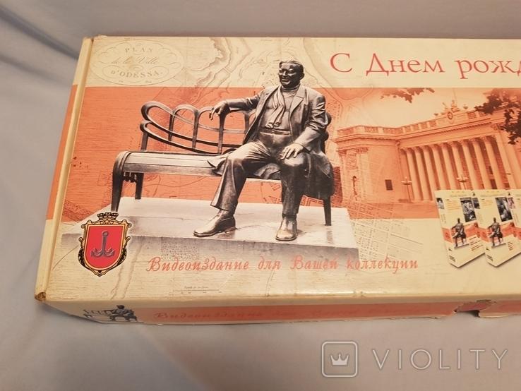 Видеоиздание для Вашей коллекции. 10 кассет. С днем рождения, Одесса., фото №3