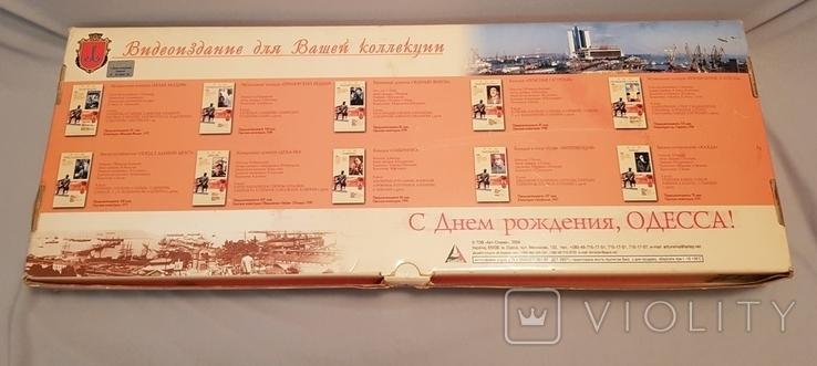 Видеоиздание для Вашей коллекции. 10 кассет. С днем рождения, Одесса., фото №5