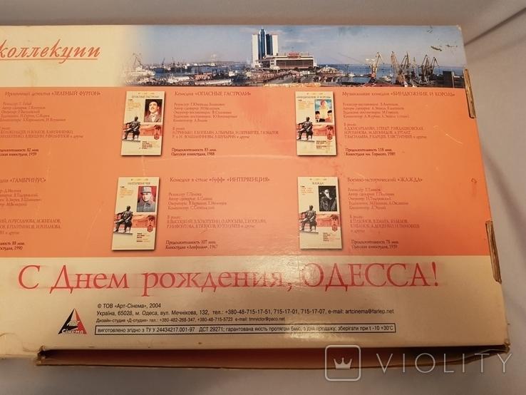 Видеоиздание для Вашей коллекции. 10 кассет. С днем рождения, Одесса., фото №7