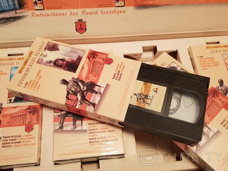 Видеоиздание для Вашей коллекции. 10 кассет. С днем рождения, Одесса., фото №12