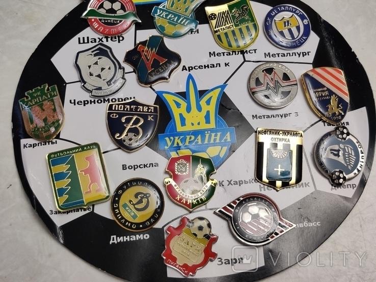 Футбол.ФК Премьер Лиги Украины.17 шт, фото №2