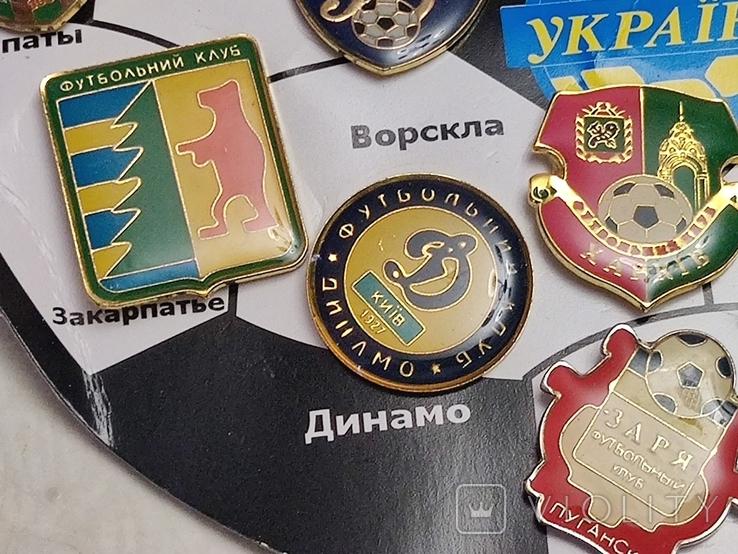 Футбол.ФК Премьер Лиги Украины.17 шт, фото №5