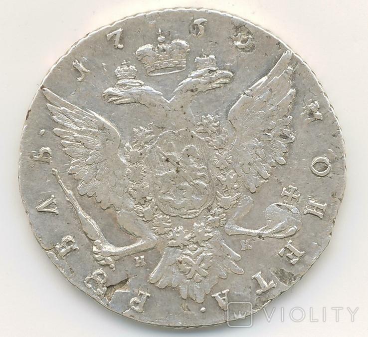 1 рубль 1763 ? года спб нк, фото №3
