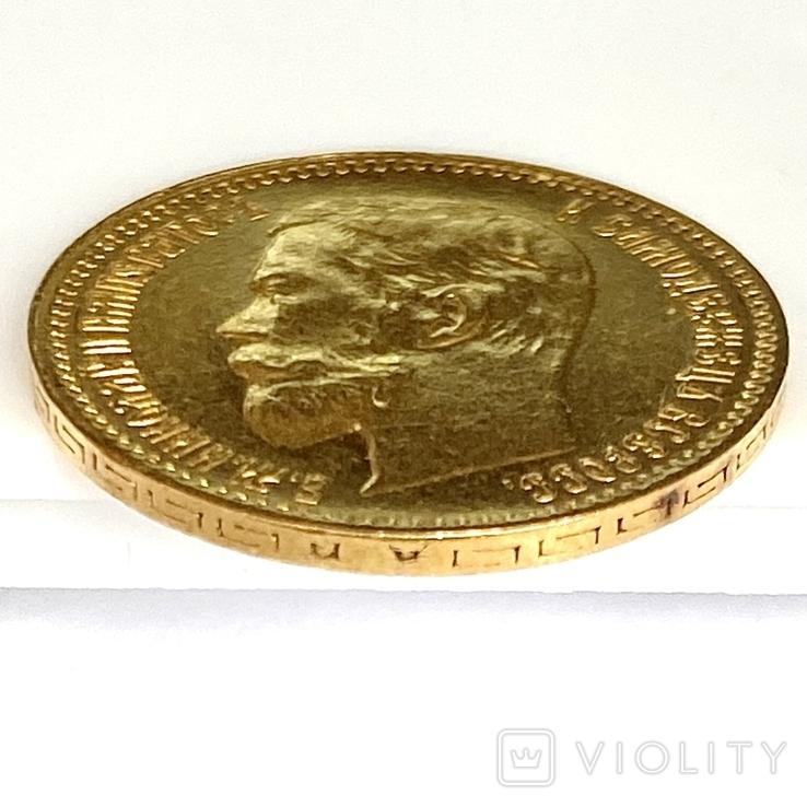 5 рублей. 1902. (АР) Николай II (проба 900 , вес 4,30 г), фото №8