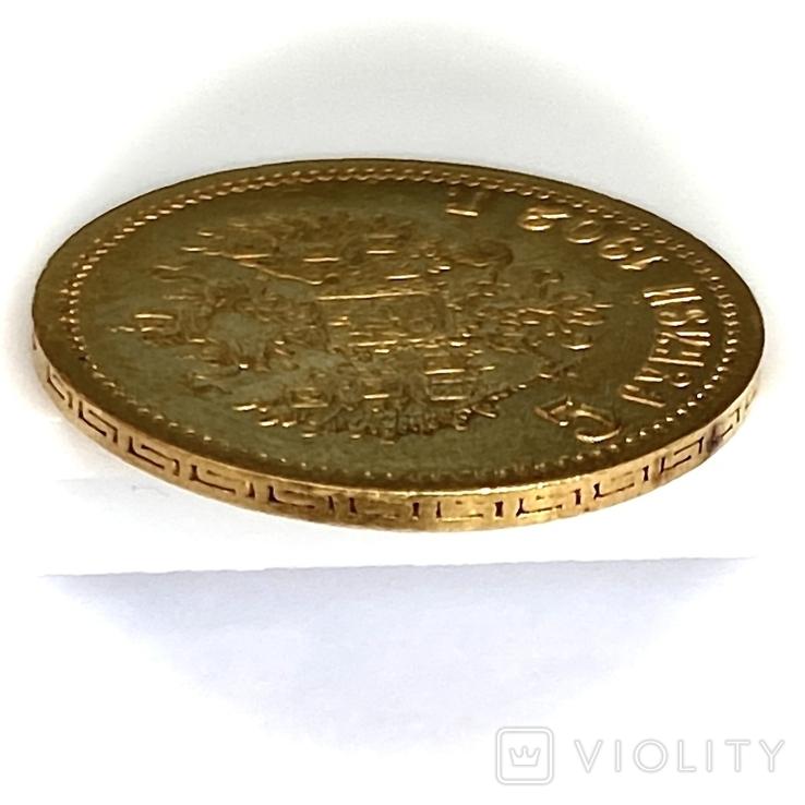 5 рублей. 1902. (АР) Николай II (проба 900 , вес 4,30 г), фото №10