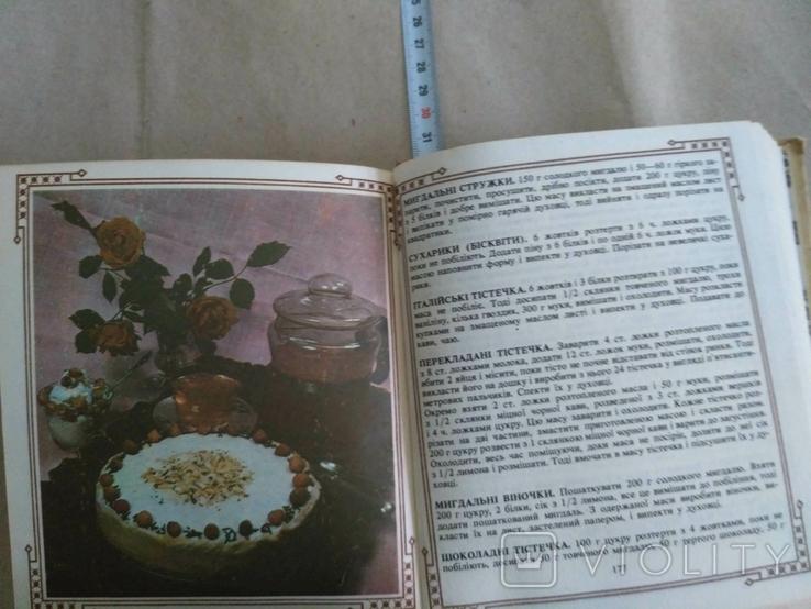 Практичная кухня Ольга Франко 1992р, фото №9