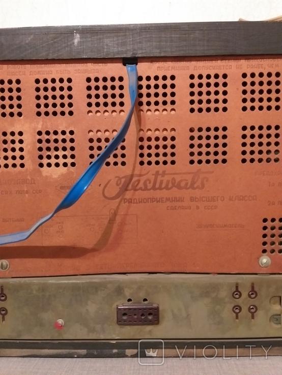 Радиоприёмник высшего класса Фестиваль, фото №4