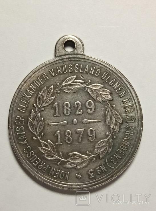 Медаль 1829 - 1879 В честь шефства Александра 2 над Прусским Полком г28копия, фото №2