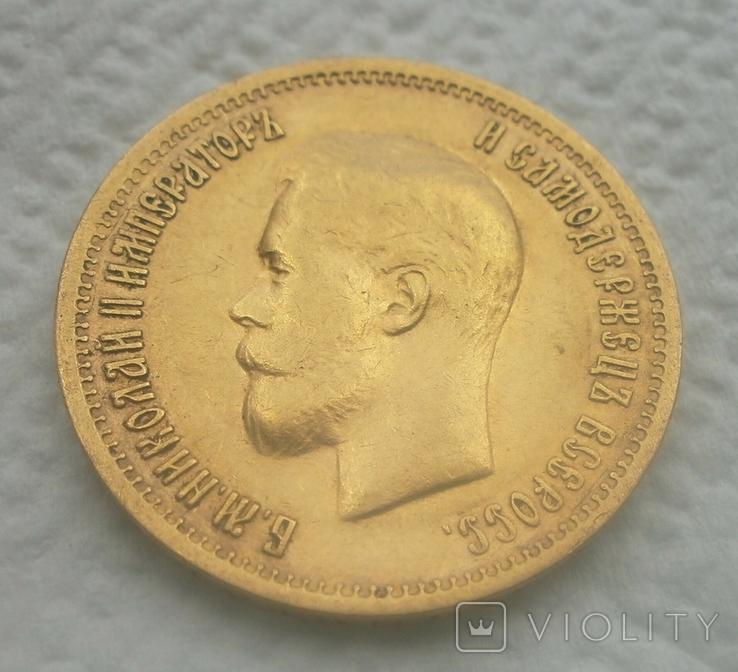10 рублей 1899 (Ф.З.), фото №3