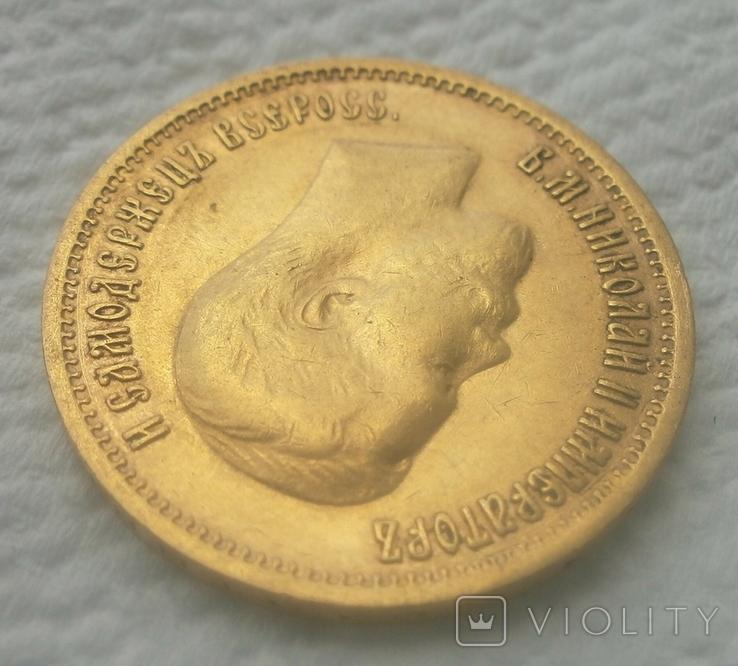 10 рублей 1899 (Ф.З.), фото №4