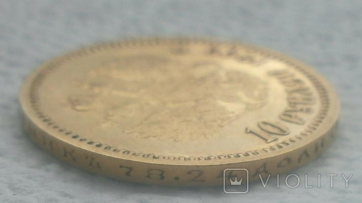 10 рублей 1899 (Ф.З.), фото №10