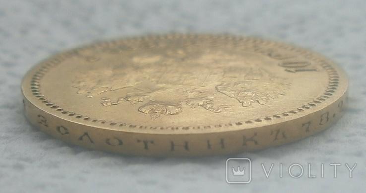 10 рублей 1899 (Ф.З.), фото №11