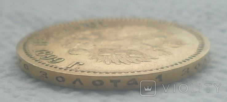 10 рублей 1899 (Ф.З.), фото №12