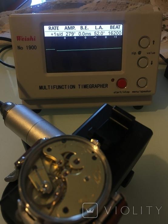 Годинник Ulysse Nardin з центральною секундою, фото №7