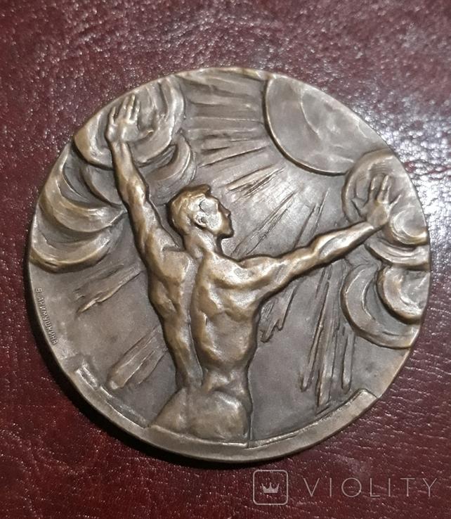 Настольная  медаль  ( лмд )  всемирный конгресс, фото №2