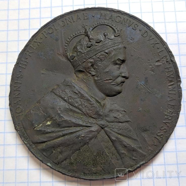 Медаль Ян III Собеский, фото №2