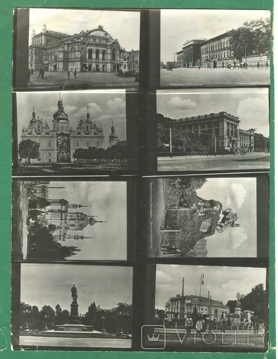 Фотоколллаж копии 8 фотооткрыток Киев, фото №2