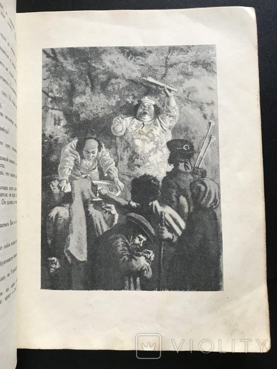 1951 Шарль де Костер Легенда об Уленшпигеле. Иллюстрации Кибрика, фото №6