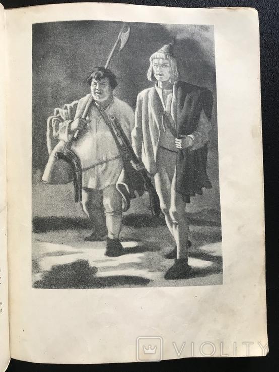 1951 Шарль де Костер Легенда об Уленшпигеле. Иллюстрации Кибрика, фото №9