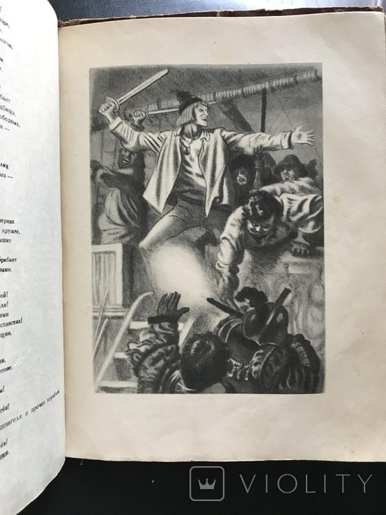 1951 Шарль де Костер Легенда об Уленшпигеле. Иллюстрации Кибрика, фото №11