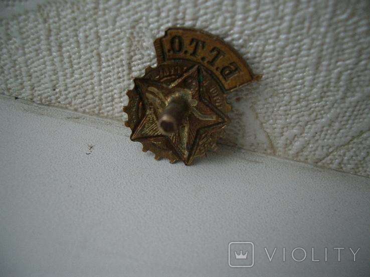 """Знак""""Б.Г.Т.О."""" 20х15 мм винт,родная гайка,контррельеф, фото №6"""