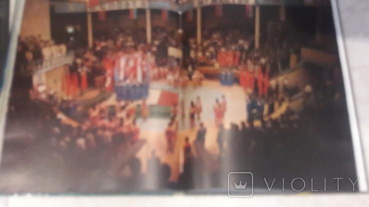 Днепропетровск.фотоальбом, фото №8