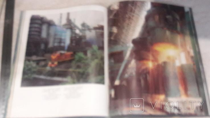 Днепропетровск.фотоальбом, фото №9