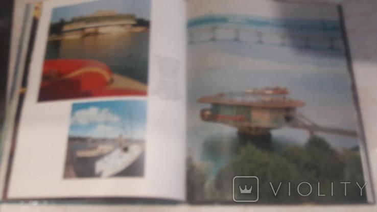 Днепропетровск.фотоальбом, фото №10
