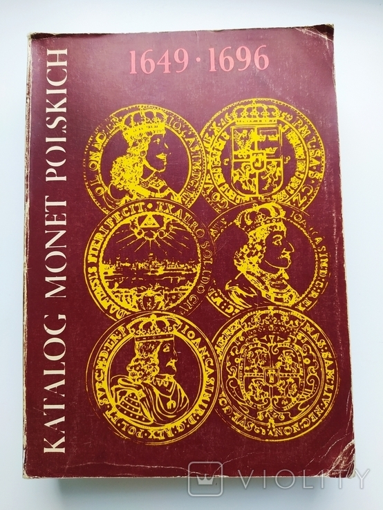 Каталог монет польских, фото №4