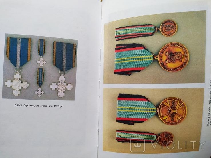Нагороди України  3 томи, фото №6