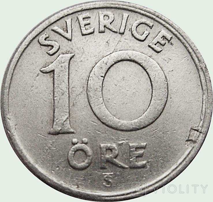 """83.Швеция 10 эре, 1947  год. """"GV"""" на аверсе, фото №3"""
