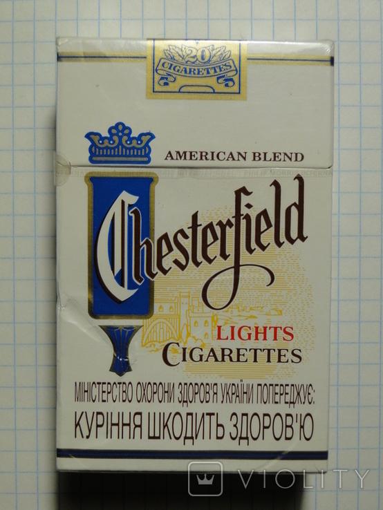 Большая пачка сигарет 100 штук купить chesterfield сигареты с фильтром купить в спб