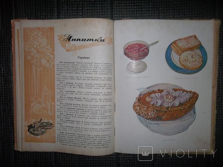 Приготовление пищи.1951 год., фото №9