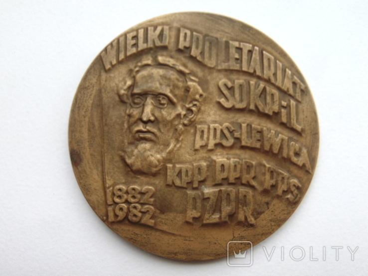 Настольная медаль. Лутунь., фото №3