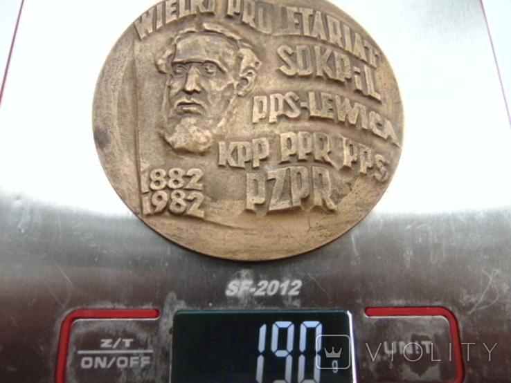 Настольная медаль. Лутунь., фото №5