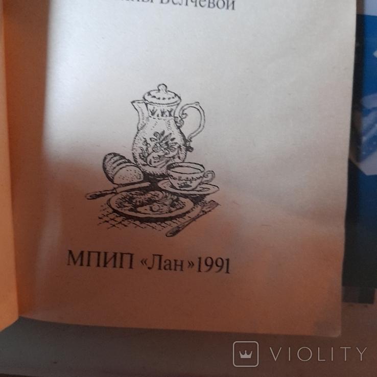 """Петр Саралиев """"Мужчина на кухне"""" 1991р., фото №3"""