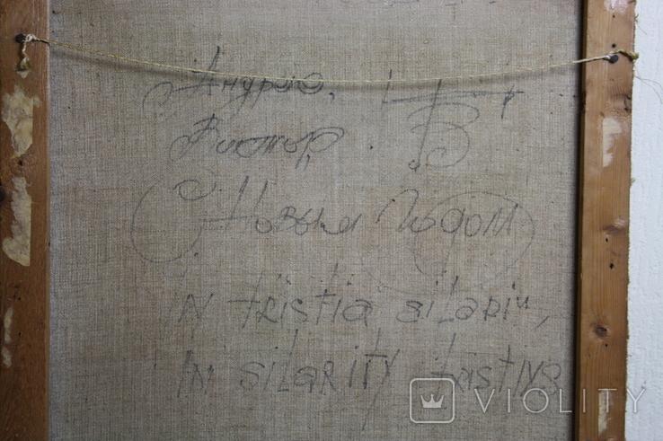 Картина  70х60   Подпись  1984г., фото №7