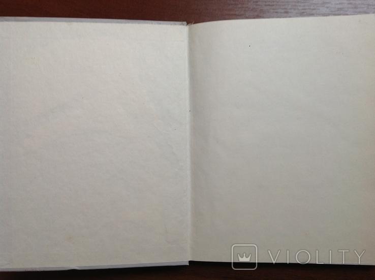 Періодика Західної України 20-30-х рр. 20 ст. Бібліографія. Том 3, фото №3