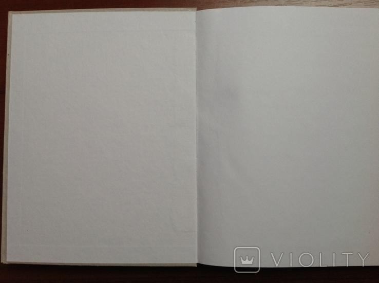 Періодика Західної України 20-30-х рр. 20 ст. Бібліографія. Том 5, фото №3