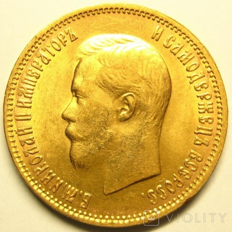 10 рублей 1899 г., фото №2
