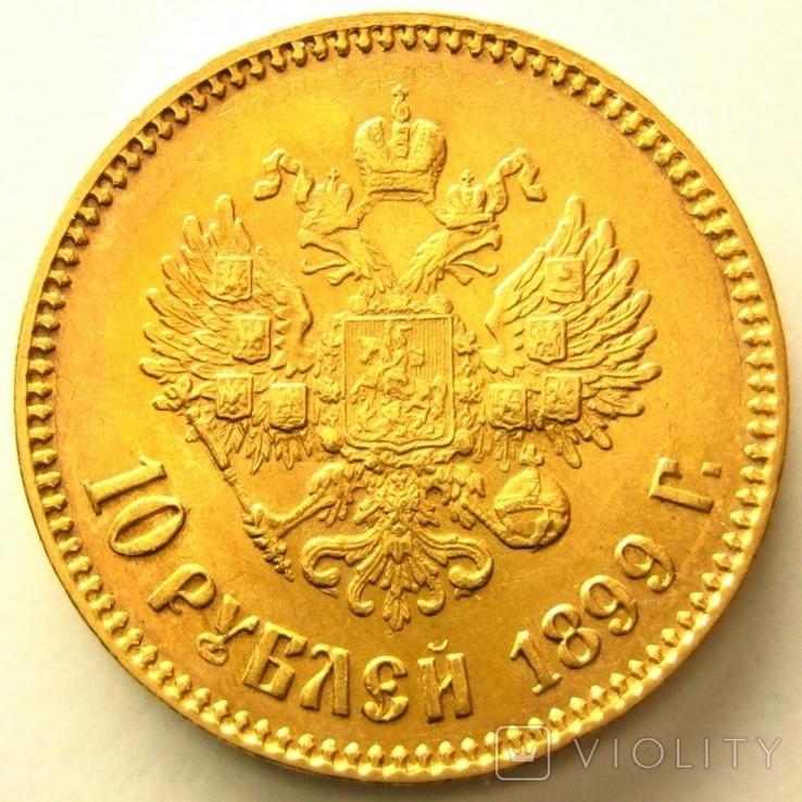 10 рублей 1899 г., фото №5