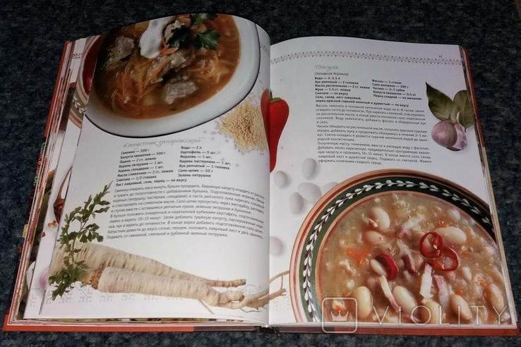 Украинская кухня. Украина. Вчера, сегодня, завтра. 2010, фото №6