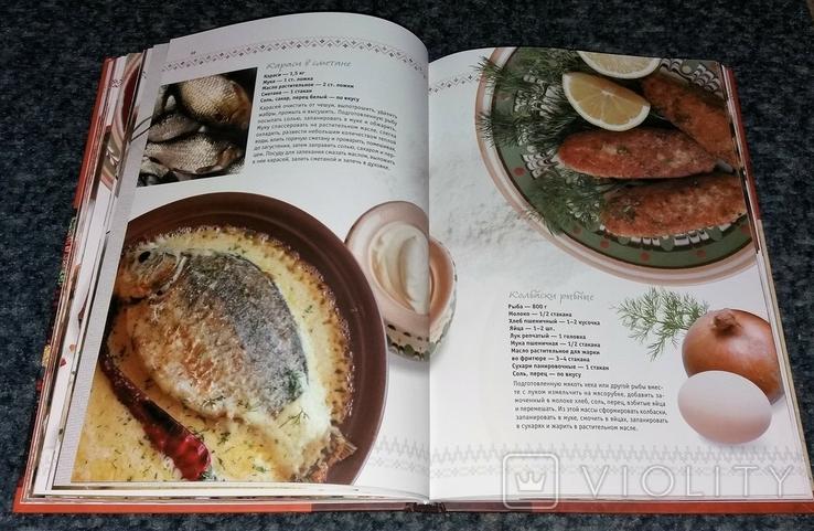 Украинская кухня. Украина. Вчера, сегодня, завтра. 2010, фото №7