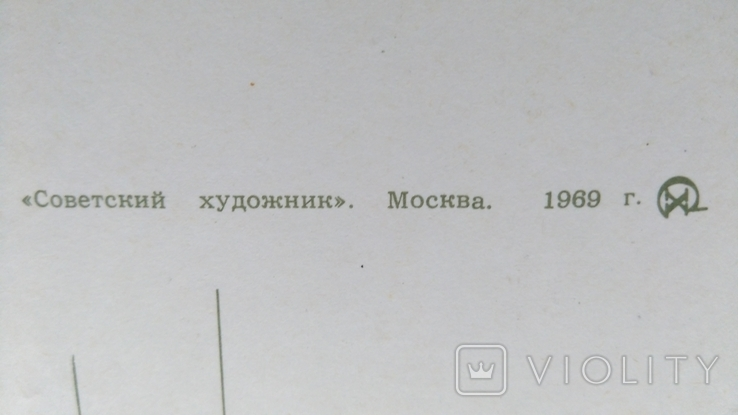 Пара открыток Ленин с М.Горьким и Крупской, фото №9