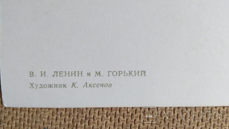Пара открыток Ленин с М.Горьким и Крупской, фото №11