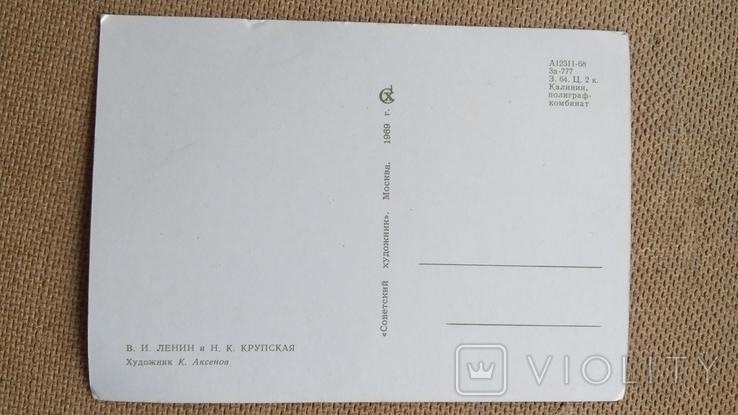 Пара открыток Ленин с М.Горьким и Крупской, фото №12