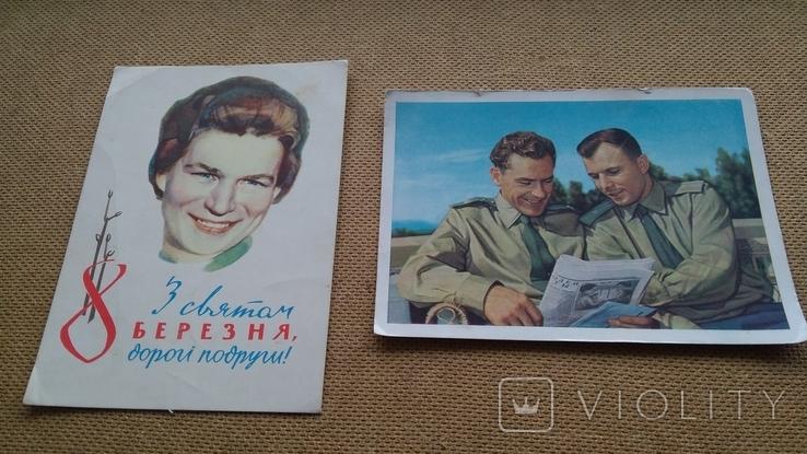 Пара открыток Первая женщина-космонавт В.Терешкова и Ю.Гагарин с Г.Титовым, фото №3