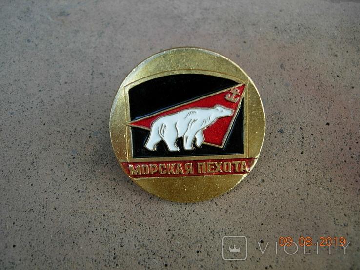 """""""Северный флот.Морская пехота., фото №4"""