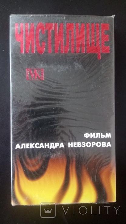"Фильм Александр Невзорова ""Чистилище"" 2001, фото №2"
